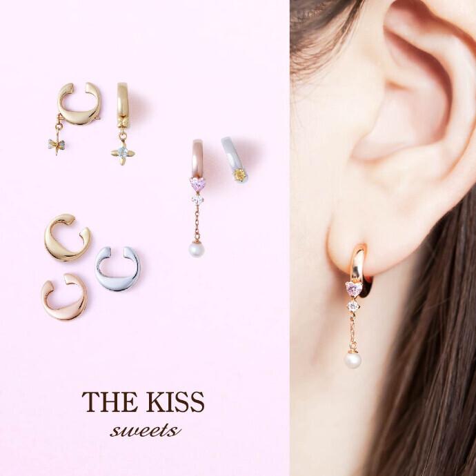 5/29(土)《THE KISS sweets》クリップ オン ピアス発売