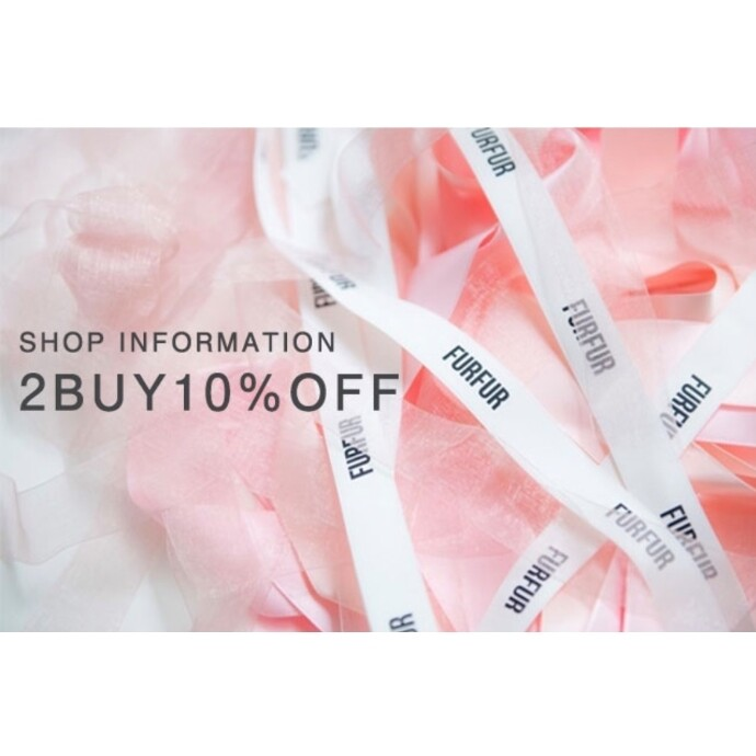 2BUY 10%OFFのご案内