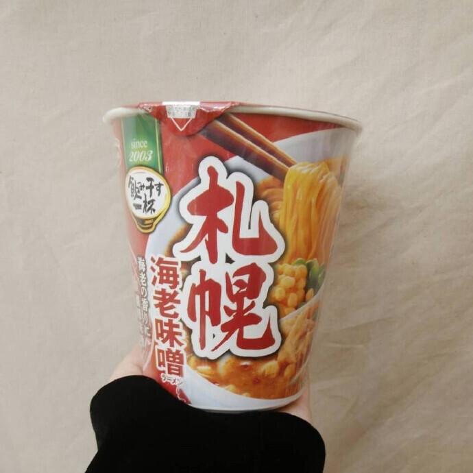 飲み干す一杯 札幌海老味噌ラーメン