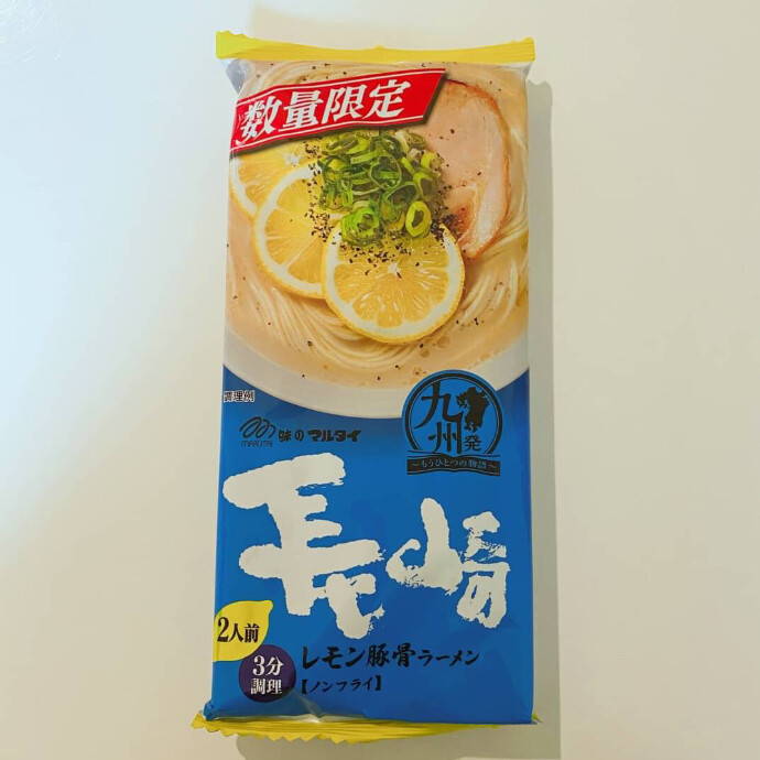 味のマルタイ 長崎 レモン豚骨ラーメン