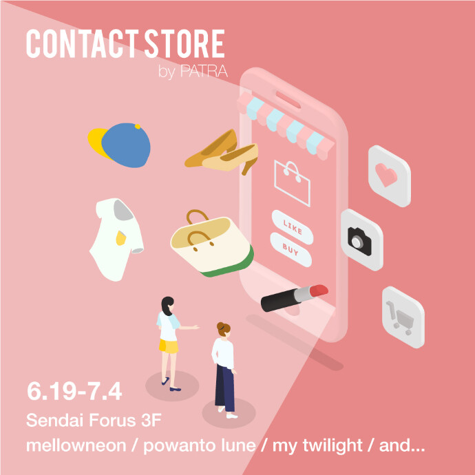 CONTACT STORE by PATRA