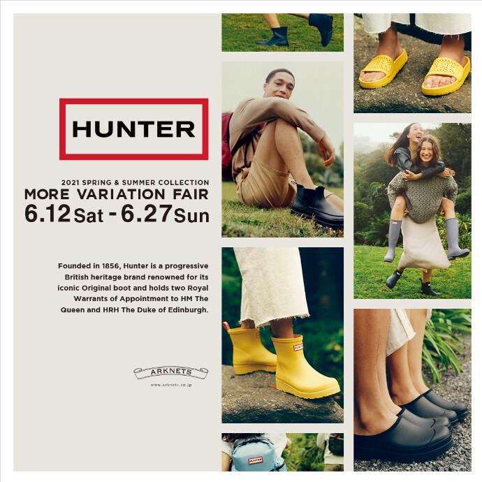 《 HUNTER(ハンター) 》のMORE VARIATION FAIR