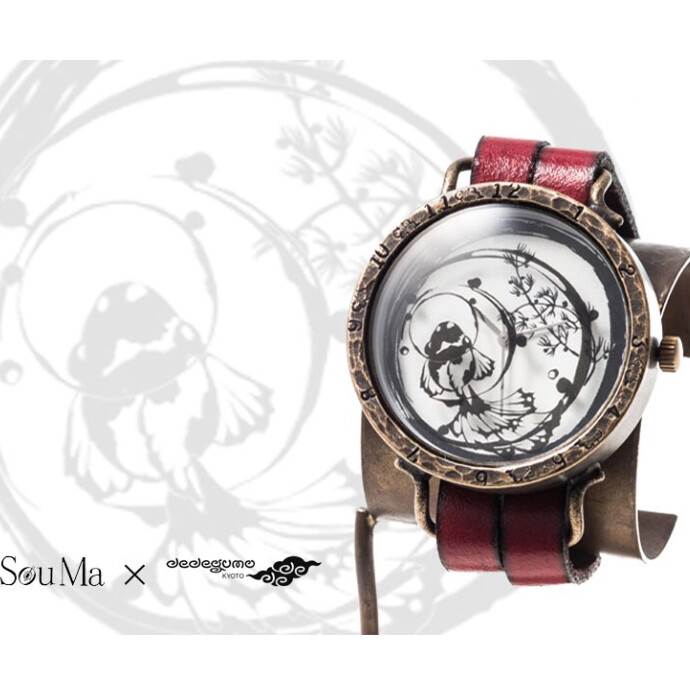 秋を浮かがう  SouMa×デデグモウォッチシリーズ 手作り腕時計/クオーツ時計