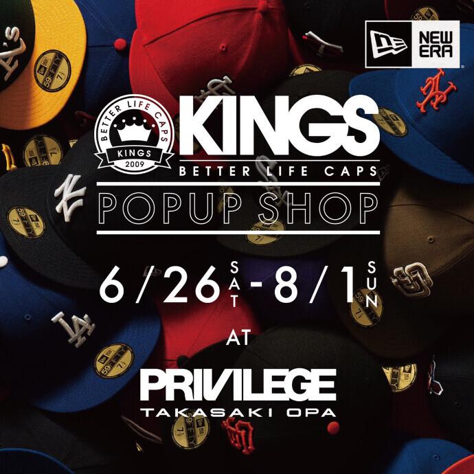 KINGS POP UP SHOP  at PRIVILEGE TAKASAKI OPA
