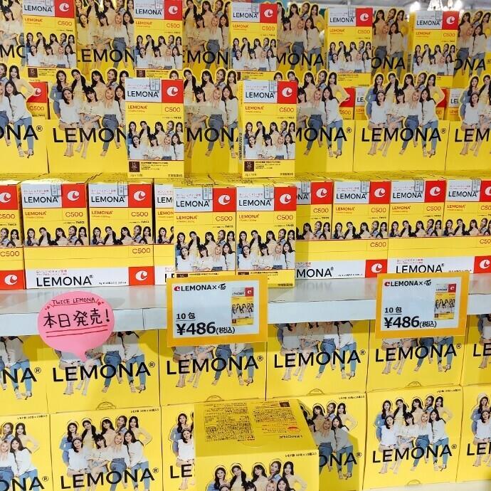LEMONA×TWICE 本日から販売!