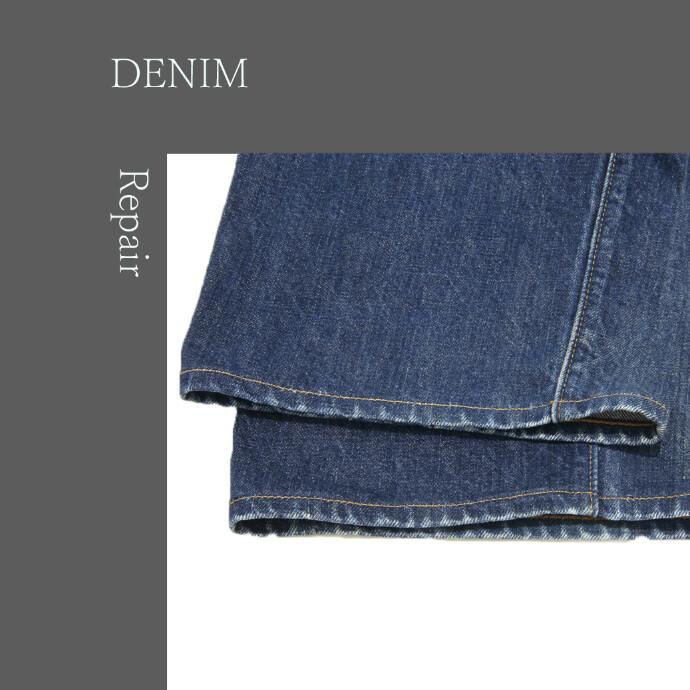 ユーズド感が人気のユニオンスペシャルチェーンステッチ裾上げ後にあたり加工