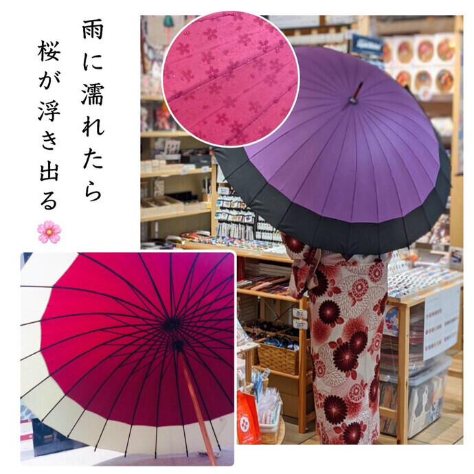 【和傘】雨の日もオシャレに🌟