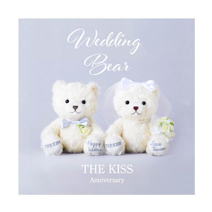 THE KISS オリジナルウェディングベア「 LOVE & HAPPY 」
