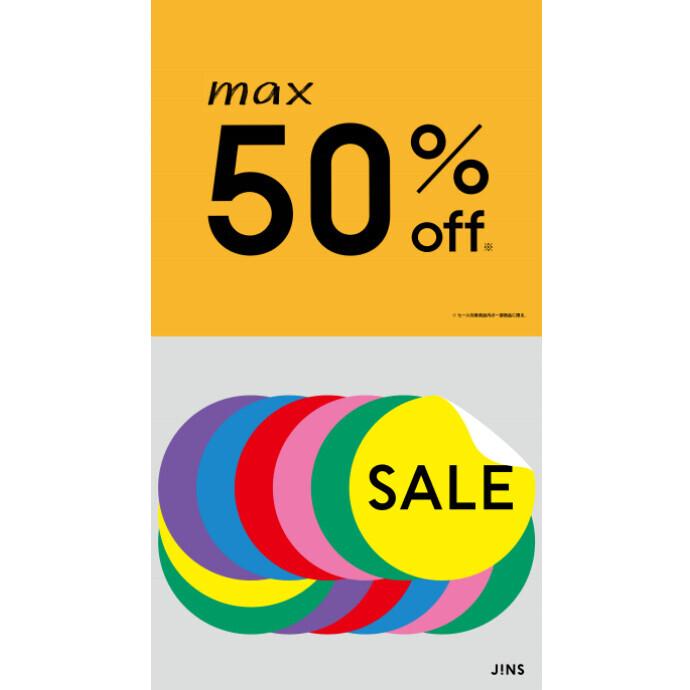 MAX50%OFF!JINSのFINAL SALE実施中!