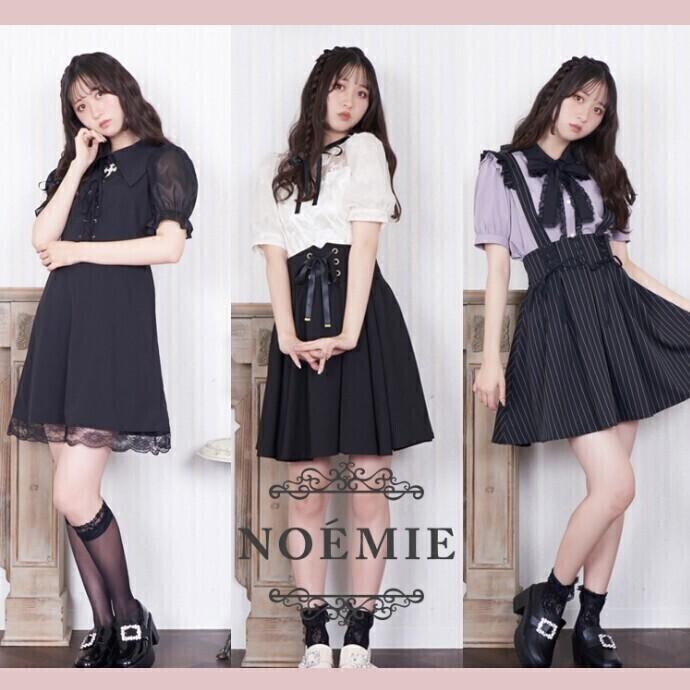 WEB限定ブランド、NOEMIE(ノエミー)のアイテムを販売開始しました!