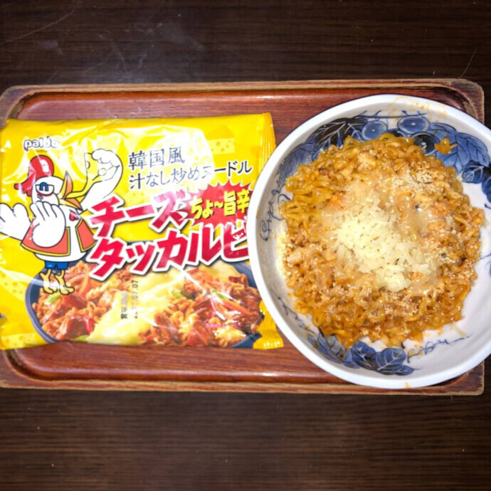 paldo 韓国風 汁なし炒めヌードル ちょ〜旨辛 チーズタッカルビ