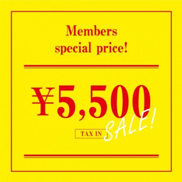 【会員様限定】¥5,500均一セール!