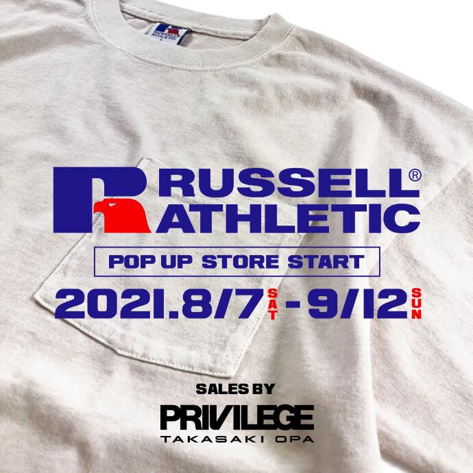 明日より、RUSSELL ATHLETIC POP UP STOREを開催!!