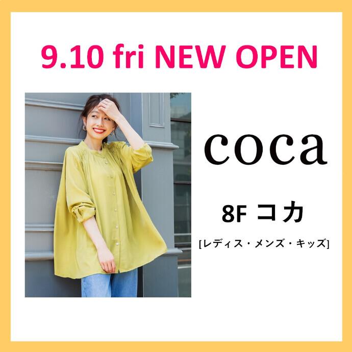 8F コカ 9/10(金)NEW OPEN!