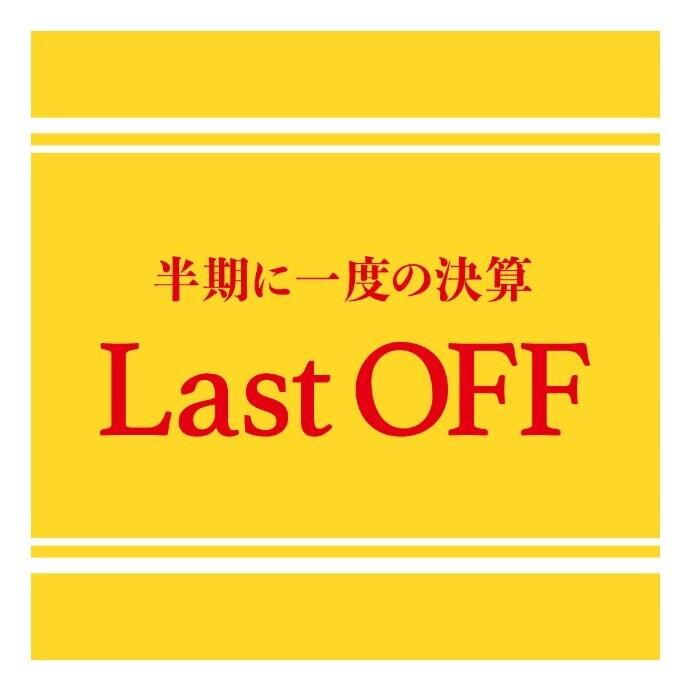 ☆ Last Off ☆