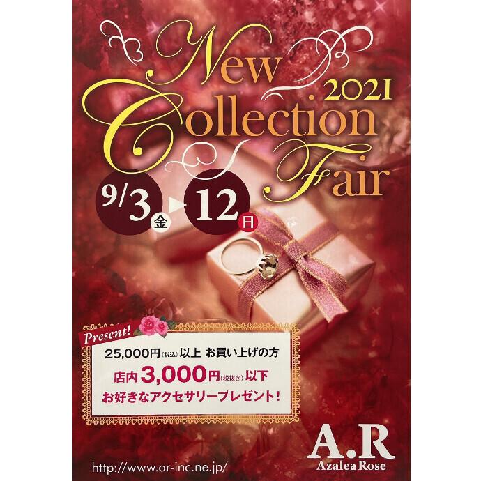 New Collection Fair