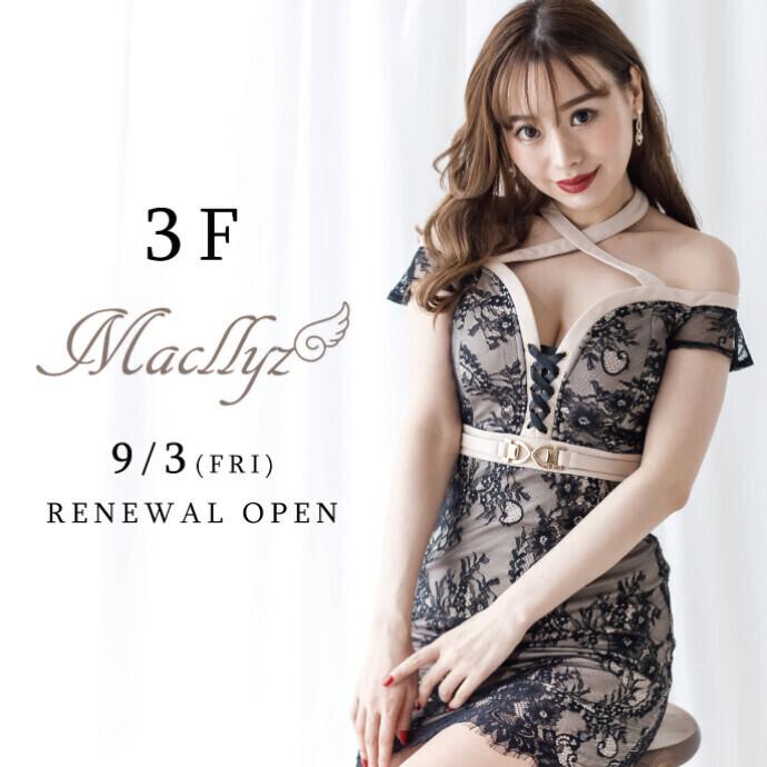 3F『マクリーズ』RENEWAL OPEN!