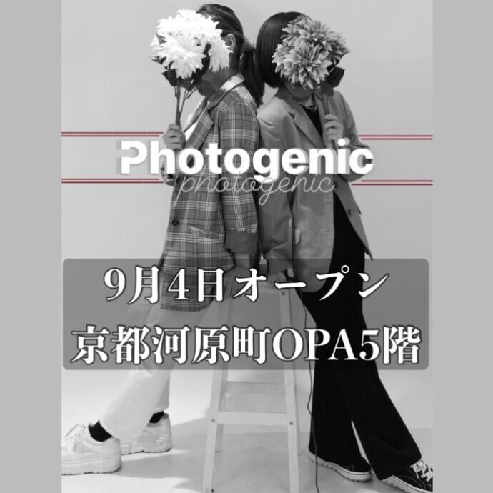 5F『セルフ写真館フォトジェニック』NEW OPEN!