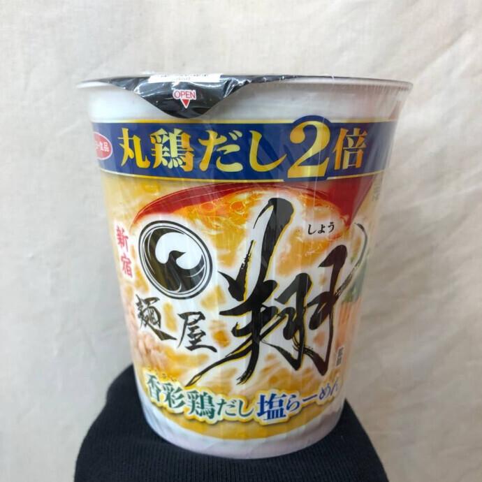 サンヨー食品 新宿 麺屋翔監修 香彩鶏だし塩らーめん