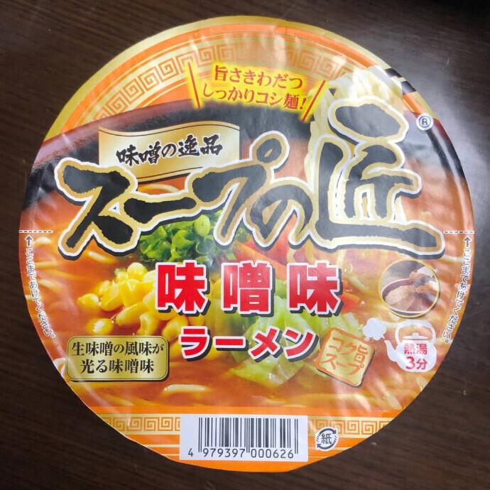 スープの匠 味噌味 ラーメン