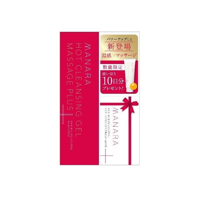 ★9月のマナラ化粧品専門スタッフ入店日のお知らせ★