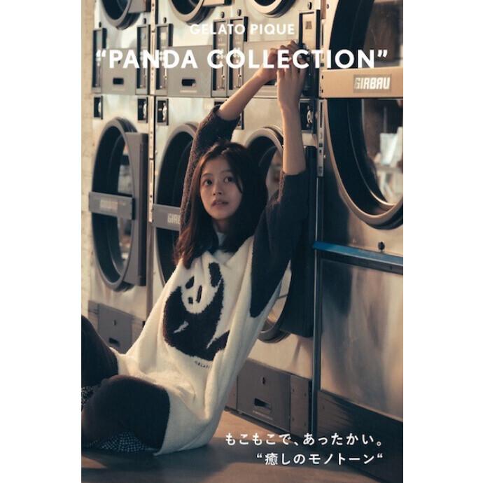PANDA COLLECTION♡