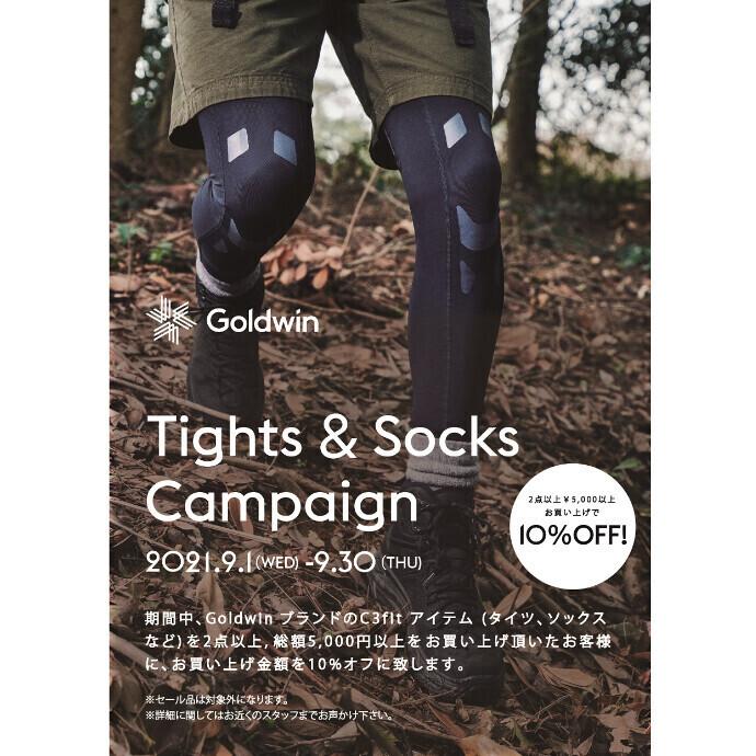 【C3fit campaign】