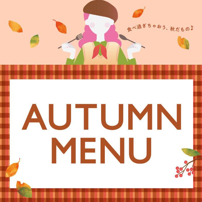 OPAアプリ「秋のおすすめメニュー人気投票」