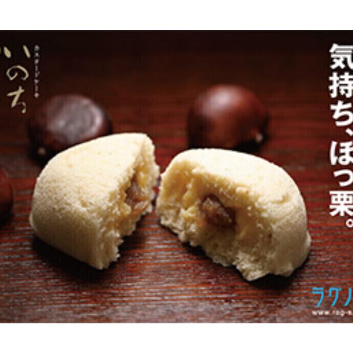 新商品 🌰栗のお菓子続々入荷~