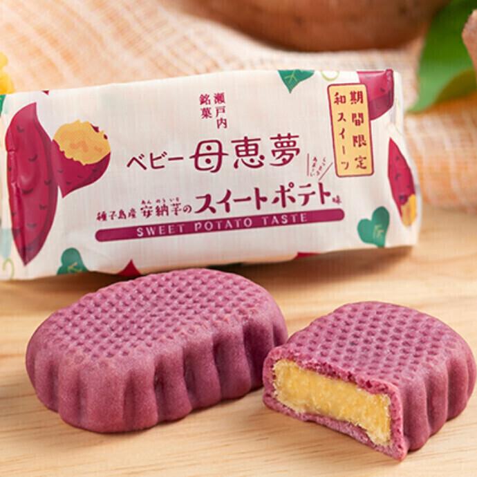 🍠~お芋のお菓子入荷~🍠