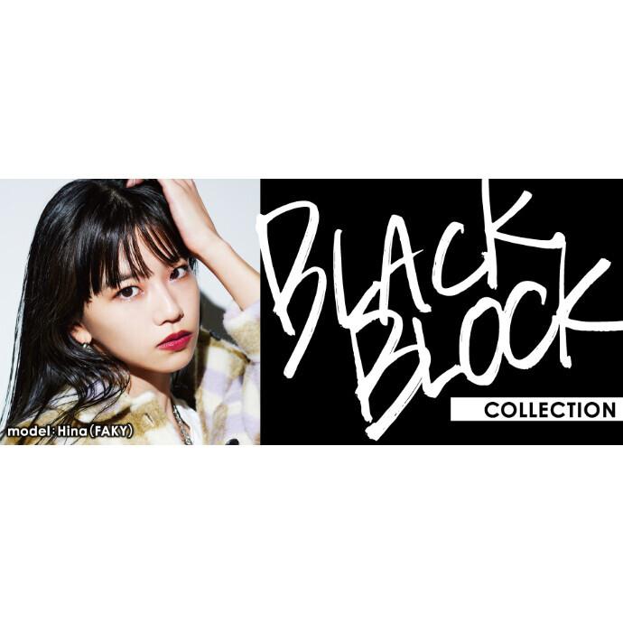 【NUOVO】BLACK BLOCK|NUOVO