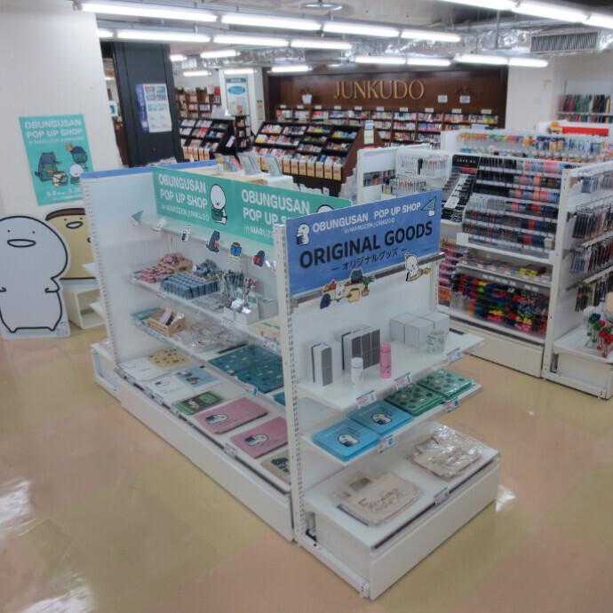 6階ジュンク堂書店秋田店に文具コーナーができました