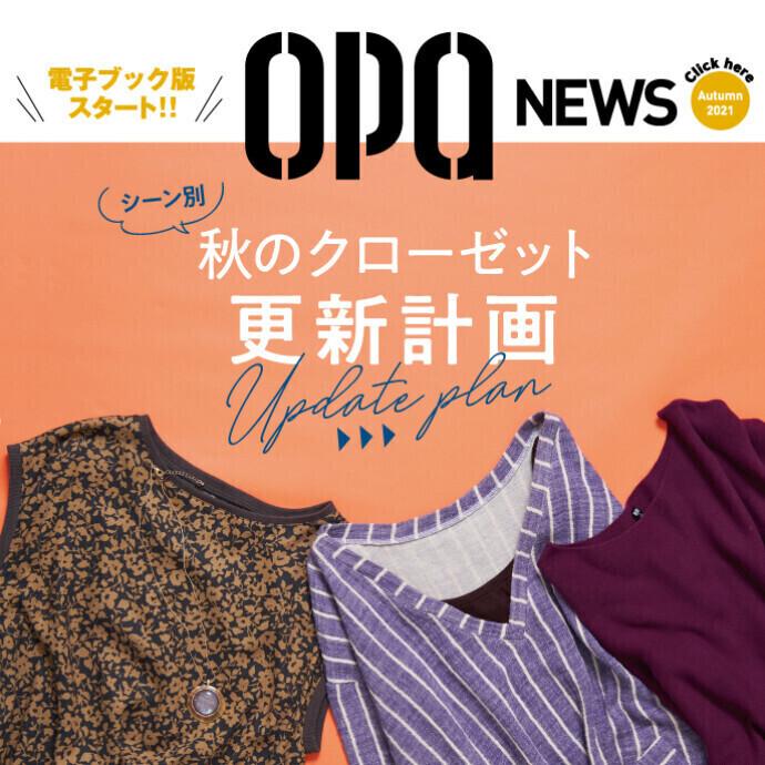 OPA NEWS ≪2021 Autumn≫