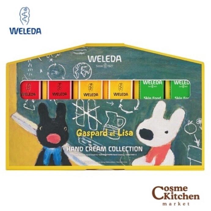 【WELEDA】リサガスデザインのミニハンドクリームコレクション発売!