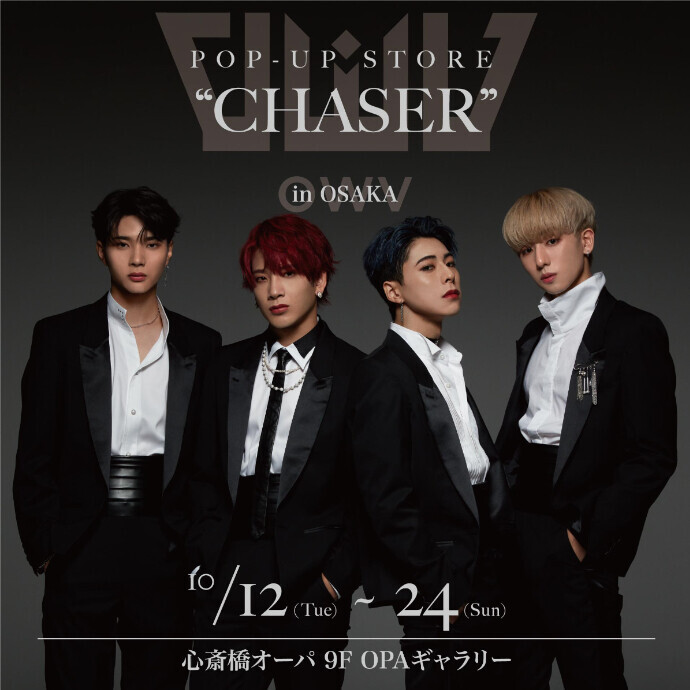"""OWV POP-UP STORE """"CHASER""""*10/12(火)~10/24(日)期間限定SHOP"""