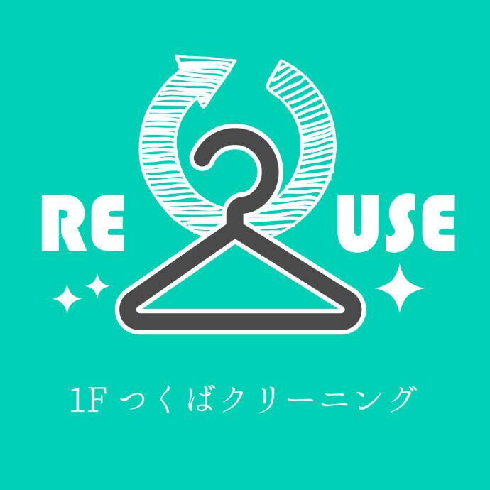 ハンガーの回収リサイクル