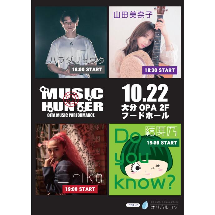 Music Hunter 10/22(金)
