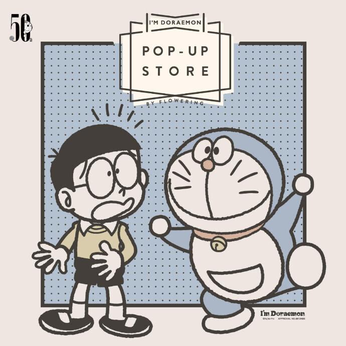 I'm Doraemon POP UP SORE