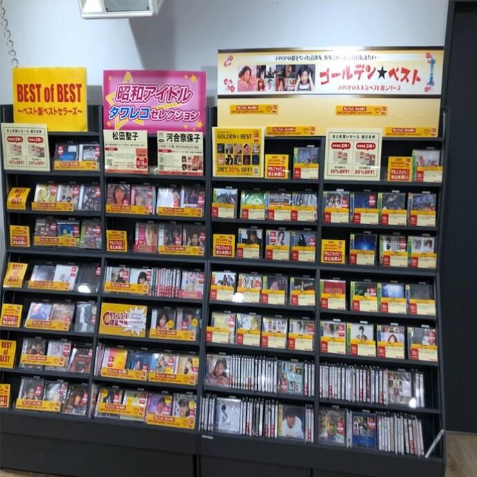 昭和歌謡曲のコーナーできました!
