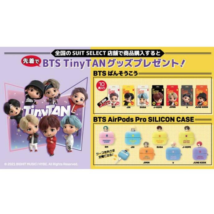 BTS TinyTANグッズプレゼント!