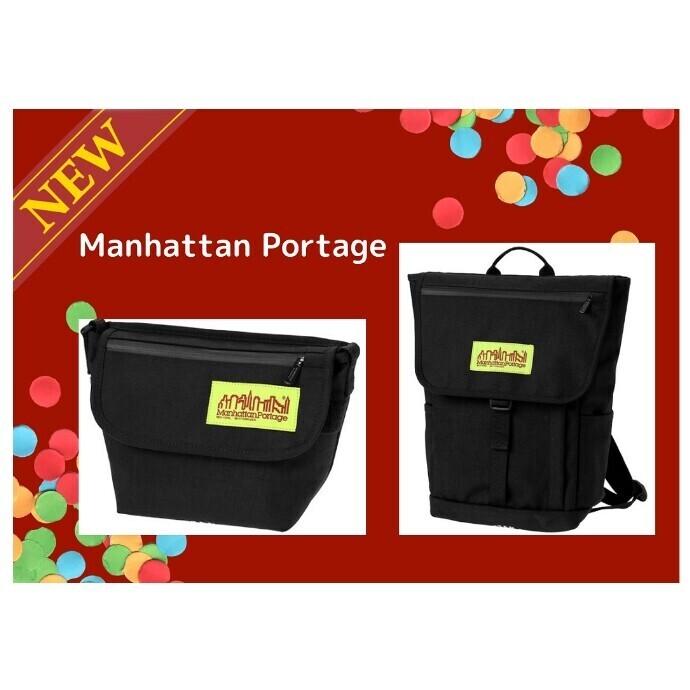 Manhattan Portage新商品入荷!