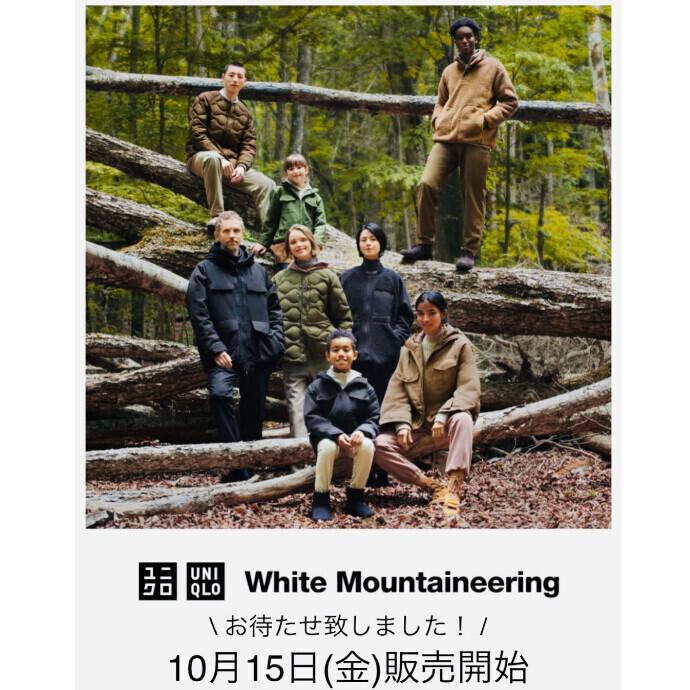 ≪≪お待たせしました!UNIQLO and White Mountaineering販売開始≫≫