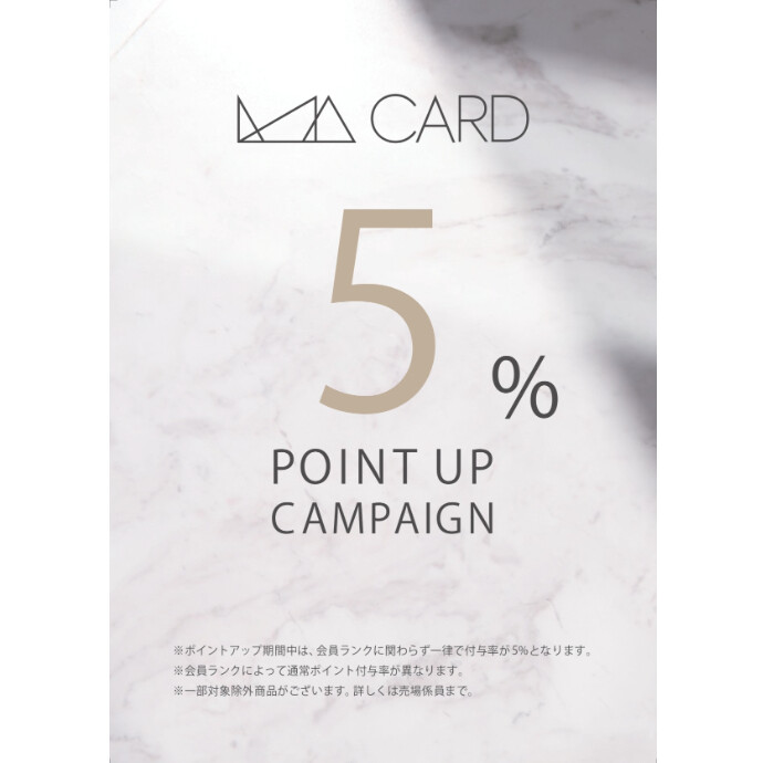POINT5%アップキャンペーン