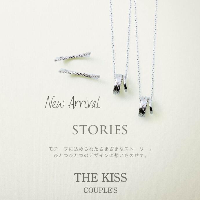 10/16(土)《THE KISS COUPLE'S》新作ペアリング・ペアネックレス発売