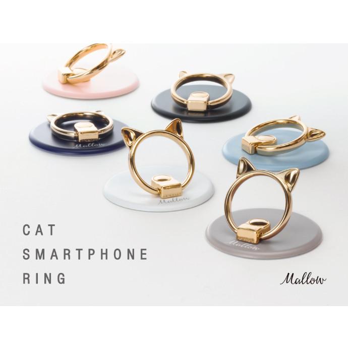 CAT SMARTPHONE RING新色登場♪