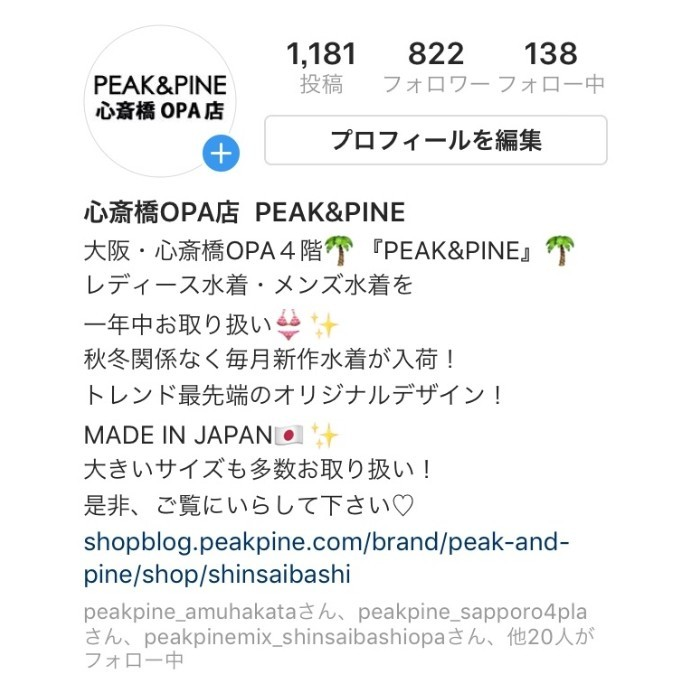 心斎橋OPA店【公式Instagram】