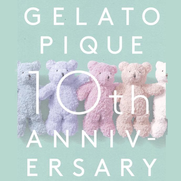 『10th ANNIVERSARY』