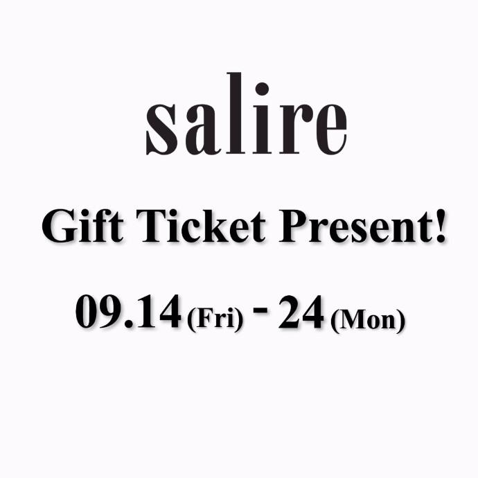 ★☆ギフトチケットプレゼントフェア☆★
