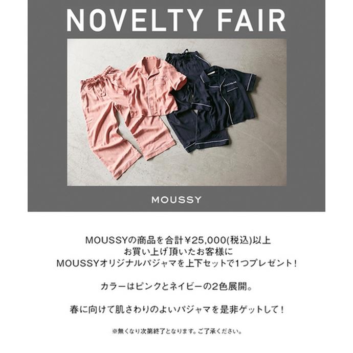 5c0fc95084fb MOUSSY(マウジー) -心斎橋オーパ-