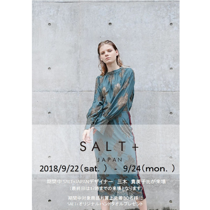 SALT+ POP UP STORE